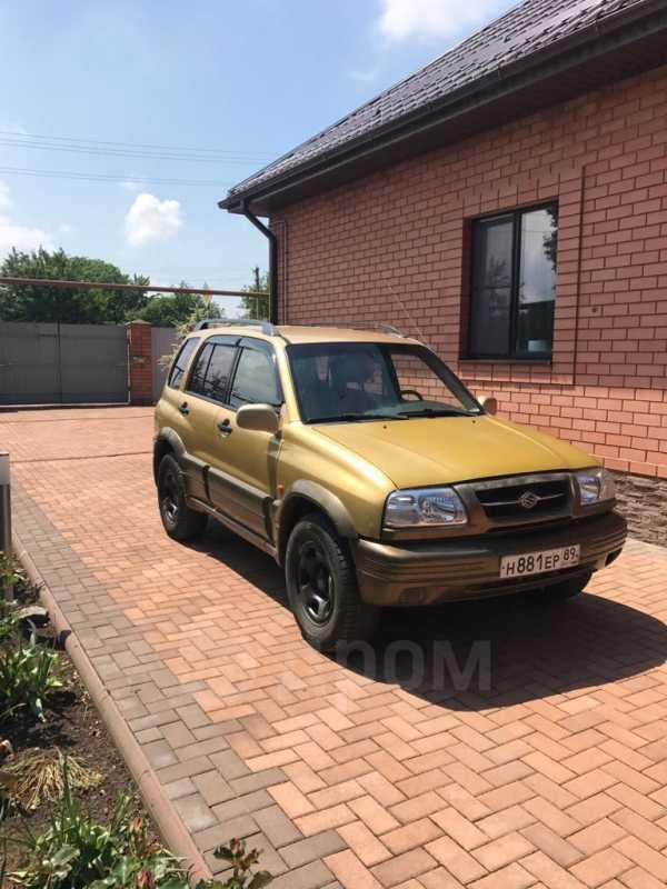 Suzuki Grand Vitara, 1999 год, 230 000 руб.
