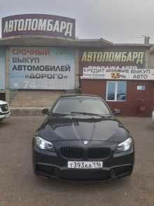 Астрахань 5-Series 2013