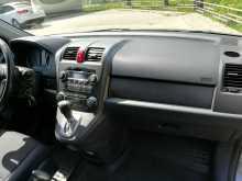 Котовск Honda CR-V 2007