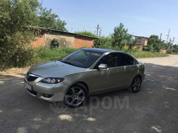 Mazda Mazda3, 2003 год, 267 000 руб.