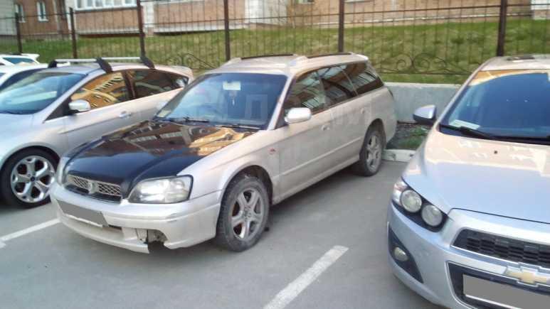 Subaru Legacy, 2000 год, 130 000 руб.