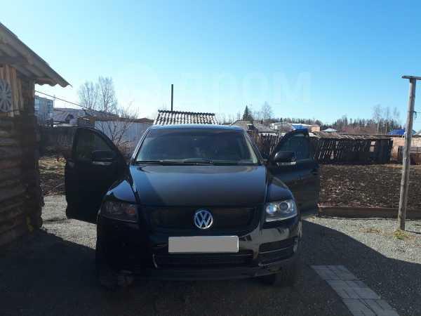 Volkswagen Touareg, 2006 год, 420 000 руб.