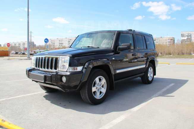 Jeep Commander, 2008 год, 1 100 000 руб.