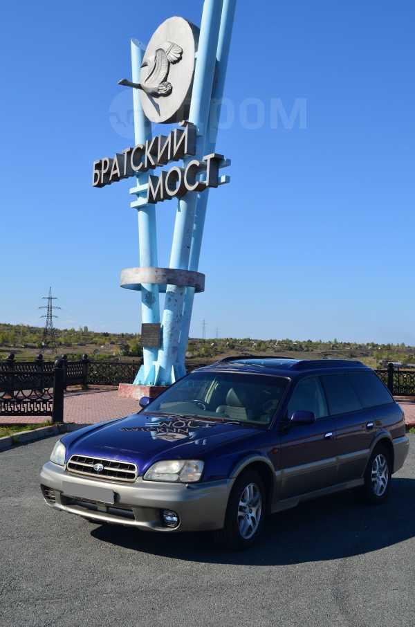Subaru Legacy Lancaster, 1998 год, 320 000 руб.