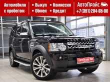 Красноярск Discovery 2011