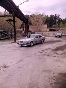 Бердск 850 1993