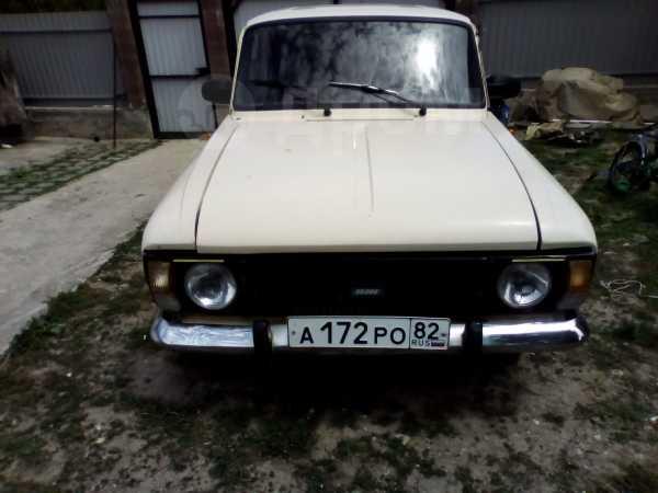 ИЖ 2125 Комби, 1988 год, 31 000 руб.
