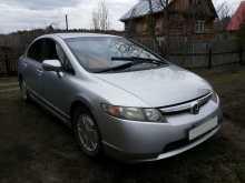 Курган Civic 2007
