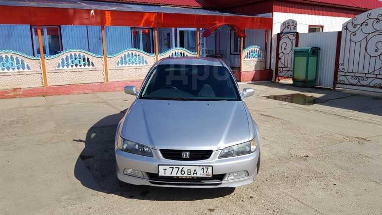 Honda Accord, 1998 год, 287 000 руб.