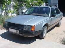 Севастополь 25 1985
