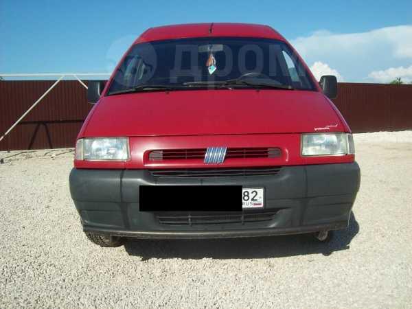 Fiat Scudo, 1999 год, 250 000 руб.