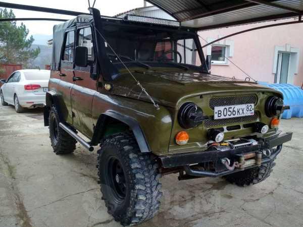 УАЗ 469, 1995 год, 300 000 руб.