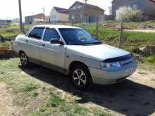 Симферополь 2110 2000