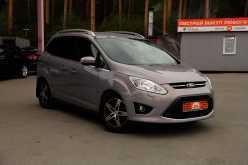 Ford C-Max, 2011 г., Екатеринбург
