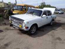 Иркутск 24 Волга 1991
