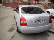 Новосибирск Primera 2007