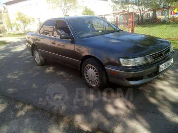 Toyota Vista, 1992 год, 127 000 руб.