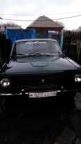 ГАЗ 24 Волга, 1980 год, 37 000 руб.