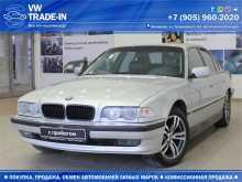 Кемерово 7-Series 1999