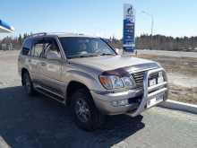 Радужный LX470 2001