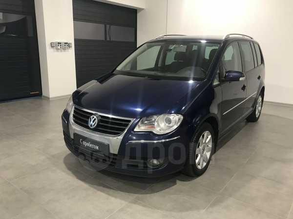 Volkswagen Touran, 2006 год, 428 000 руб.
