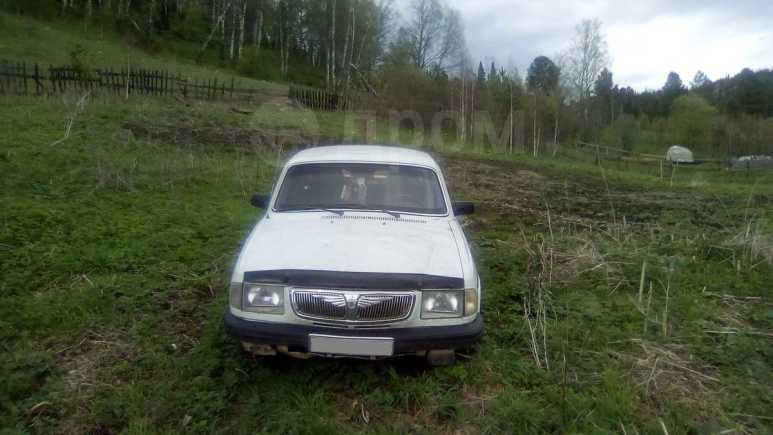 ГАЗ 3110 Волга, 2001 год, 27 000 руб.