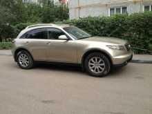 Томск FX35 2004