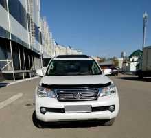 Барнаул GX460 2010