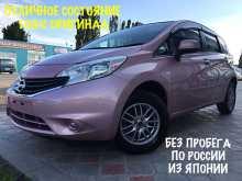Nissan Note, 2014 г., Краснодар