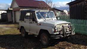 УАЗ 3151, 1998 г., Томск