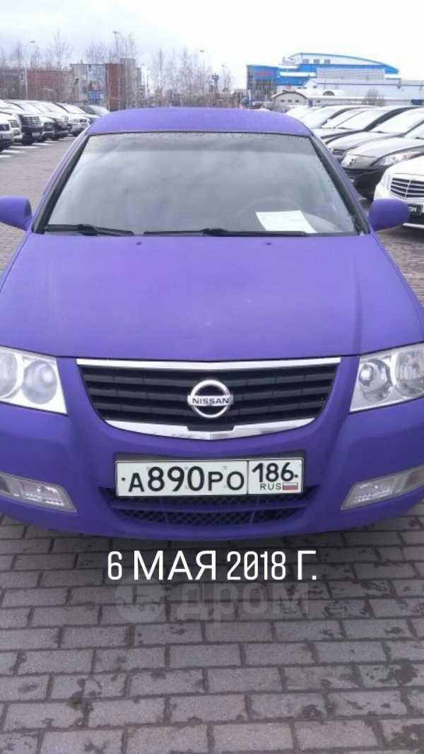 Nissan Almera Classic, 2008 год, 230 000 руб.