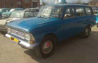 Екатеринбург 427 1972