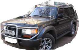 Москва LX450 1997