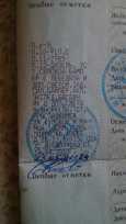 УАЗ 3151, 1992 год, 600 000 руб.
