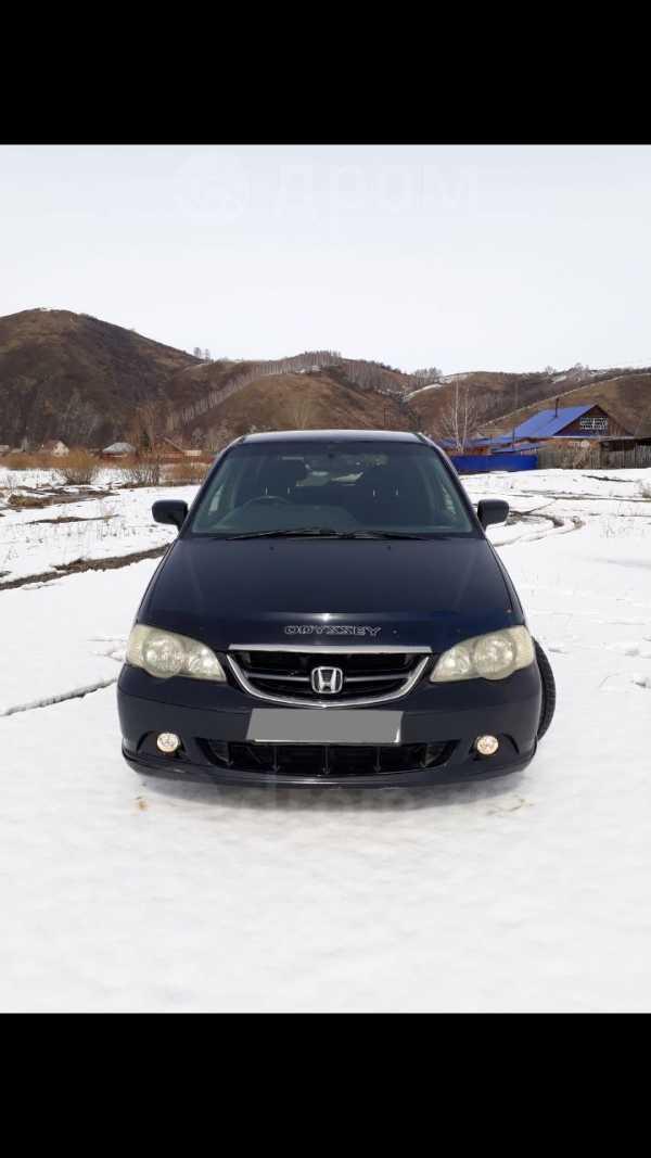 Honda Odyssey, 2003 год, 430 000 руб.