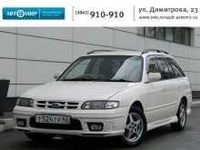 Новокузнецк Telstar 1999
