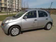 Nissan Micra, 2004 г., Москва