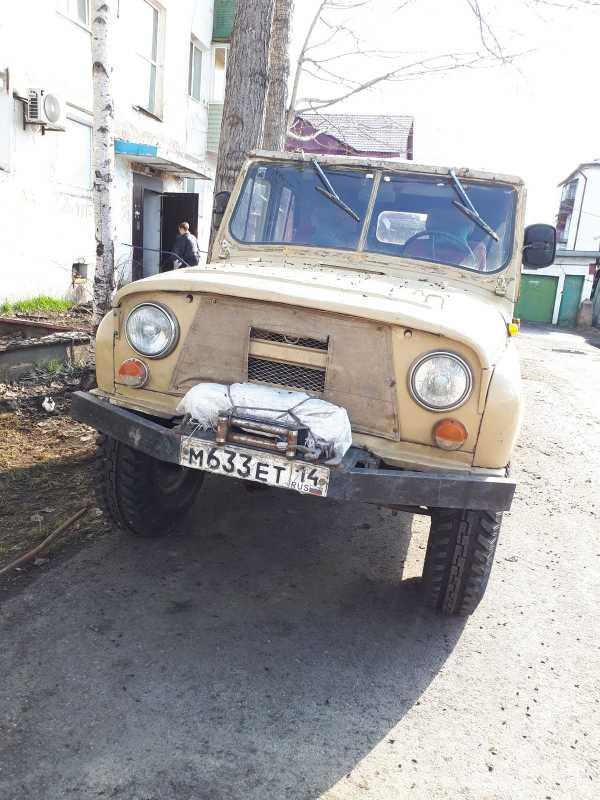 УАЗ 469, 1992 год, 100 000 руб.