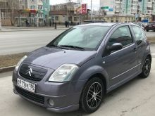 Сургут C2 2008