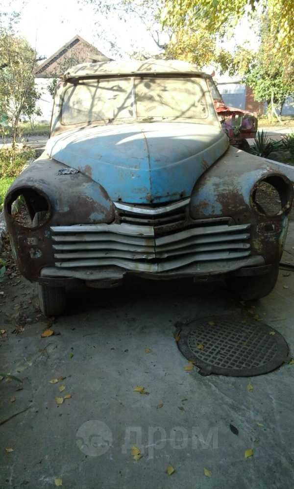 ГАЗ Победа, 1952 год, 100 000 руб.