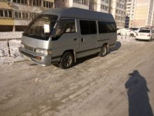 Хабаровск Caravan 1991