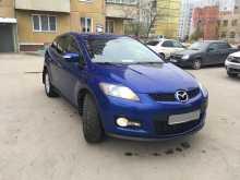 Новосибирск CX-7 2008