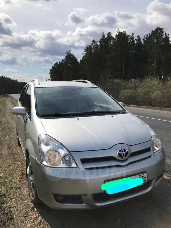 Toyota Corolla Verso, 2007 год, 490 000 руб.