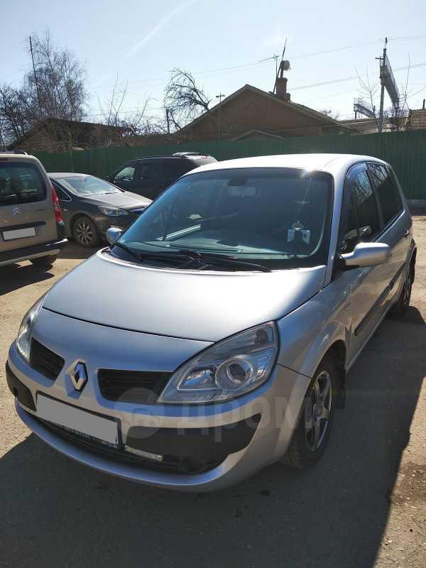 Renault Scenic, 2008 год, 285 000 руб.