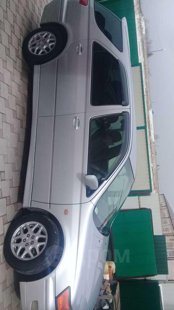 Toyota Vista Ardeo, 1999 год, 270 000 руб.