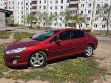 Черногорск 407 2007