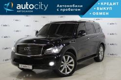 Новосибирск QX56 2011