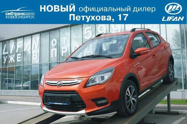 Lifan X50, 2018 год, 654 900 руб.