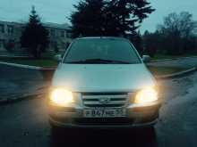 Омск Lavita 2002