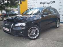Симферополь Q5 2012